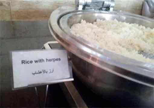 Product-Packaging-Fails-Rice-with-Herpes4