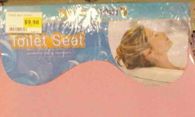 toilet_seat-640x386