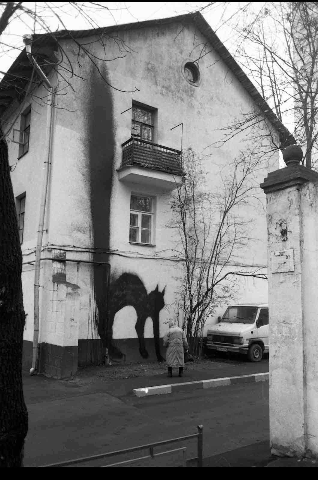 Street-Art-by-0331C2