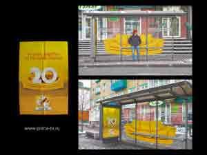 pontos de ônibus criativo